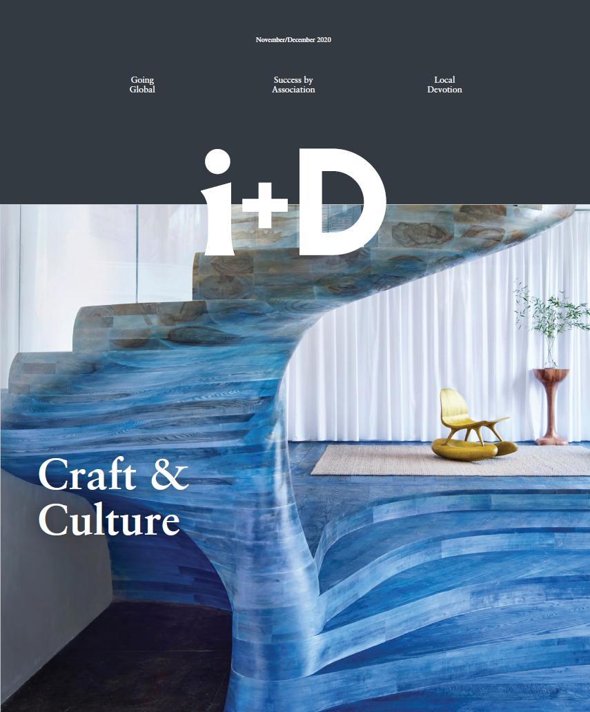 i+D Magazine – November/December 2020